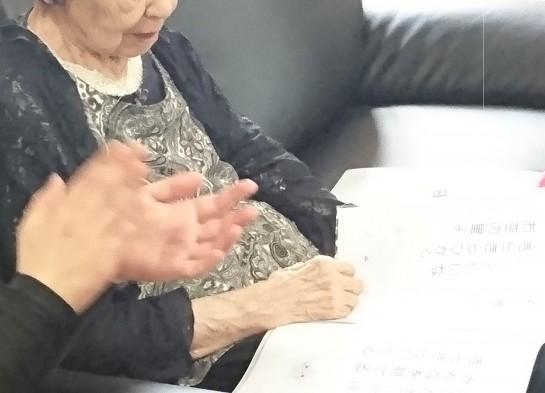 唄のひろば(ブログ用
