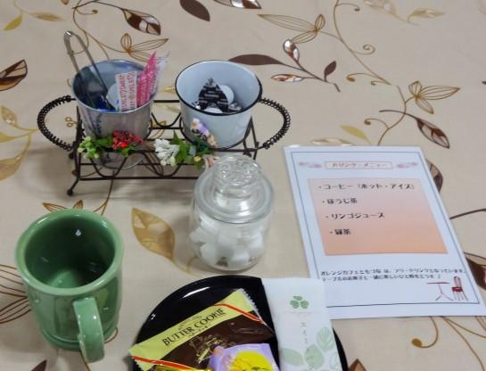 cafe' (7)